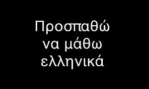 《拉丁语单词基础+初级希腊语》[PDF资料]百度云网盘下载[46.07MB]-米时光