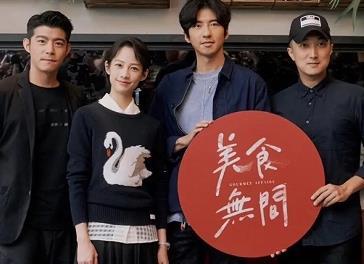 台湾电影题材大胆前卫,《美食无间》值得期待-米时光