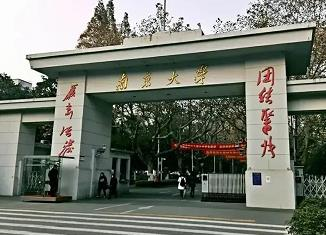 南京大学的学霸就是不一样-米时光
