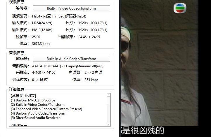 《绝代双骄(1979)》高清1080P百度网盘下载[TS/23.21GB]外挂中字-米时光