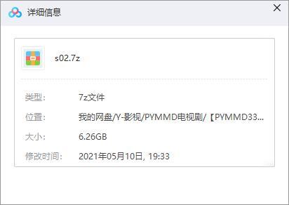 《禁忌女孩第二季》高清1080P百度网盘下载[MP4/6.26GB]泰语中字-米时光