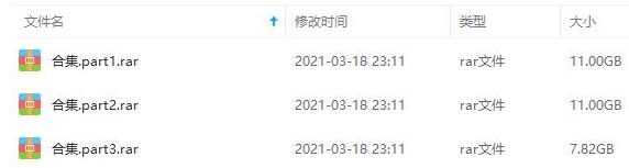 《圆月弯刀(1997)》高清4K百度云网盘下载[MKV/29.82GB]国语中字-米时光