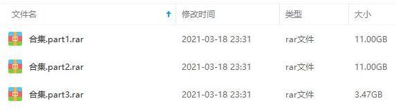 黄日华《萧十一郎(2001)》高清1080P百度云网盘下载[MP4/25.47GB]粤语无字-米时光