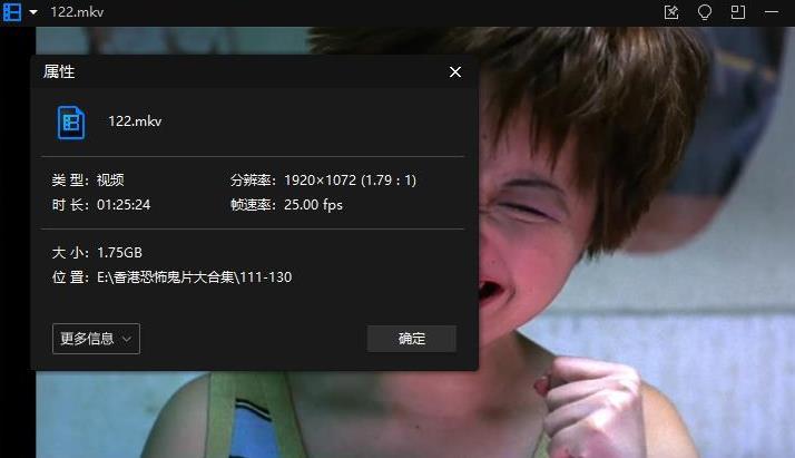 《香港经典恐怖惊悚鬼片229部》百度云网盘下载[MKV/892.39GB]-米时光