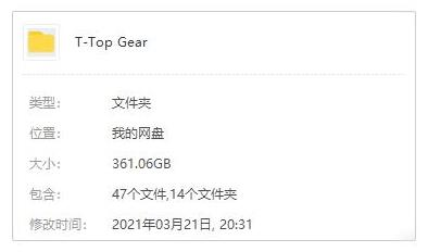 《Top Gear》[22季+特辑+电影]百度云网盘下载[TS/361.06GB]英语外挂中字-米时光