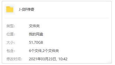《剑风传奇》[TV版1997-2016两部+黄金时代三部+音乐集]百度云网盘下载[MKV/FLAC/51.70GB]日语外挂中字-米时光