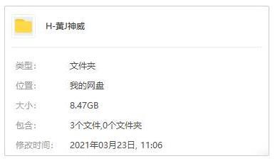 《黄金神威1-2季》[高清720P]百度云网盘下载[TS/8.47GB]国语中字-米时光