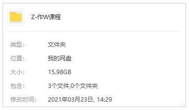 《孩子作文培训必备》百度云网盘下载[RMVB/MP4/PDF/15.98GB]-米时光