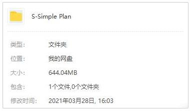 《简单计划/Simple Plan》歌曲专辑[5张]百度云网盘下载[MP3/644.04MB]-米时光