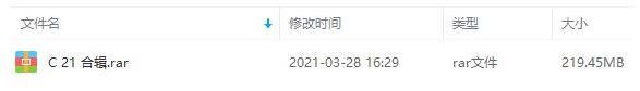 《C21乐队》歌曲专辑[2张]百度云网盘下载[M4A/219.45MB]-米时光