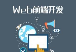 慕课《让你页面速度飞起来 Web前端性能优化》视频MP4百度云网盘下载[2.67GB]-米时光