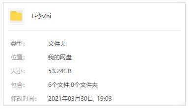 《南京李某人B哥》[LIVE/纪录片/音频]百度云网盘下载[MP3/FLAC/MP4/FLV/53.24GB]-米时光