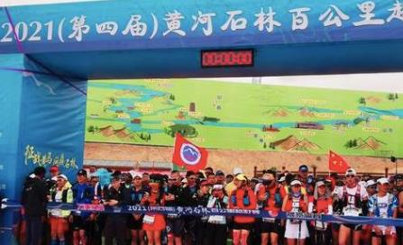 #甘肃一山地马拉松越野赛21人遇难#【跑马之风,可以休矣!】-米时光