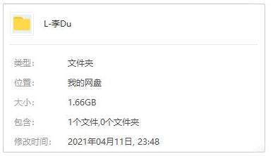 《李度》无损歌曲专辑[11张/整轨]百度云网盘下载[FLAC/WAV/1.66GB]-米时光
