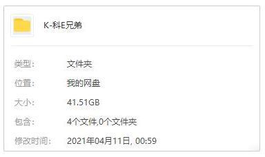《科恩兄弟电影作品18部》高清百度云网盘下载[MKV/MP4/41.51GB]英语外挂中字-米时光