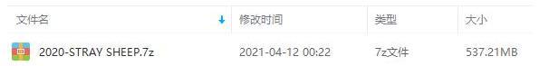 米津玄师《STRAY SHEEP》新专辑[15首]歌曲百度云网盘下载[FLAC/MP3/537.21MB]-米时光