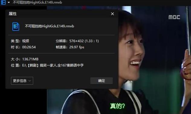 韩剧《搞笑一家人》高清百度网盘下载[RMVB/24.69GB]泰语中字-米时光