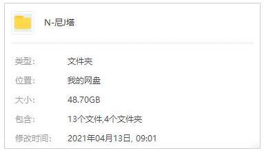 《尼基塔》[1-4季高清1080P]百度网盘下载[MKV/48.70GB]中英双字-米时光