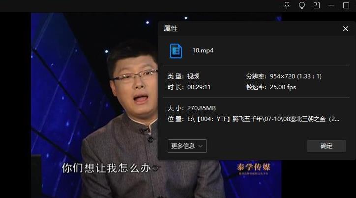 《腾飞五千年全集》视频MP4百度云网盘下载[303.69GB]-米时光