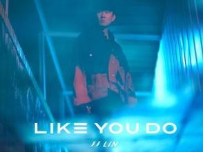林俊杰《 如你 Like You Do》新专辑百度云网盘下载-米时光