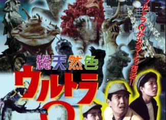 《新/奥特Q》(1966-2013)两系列高清百度云网盘下载[12.33GB]日语中字-米时光