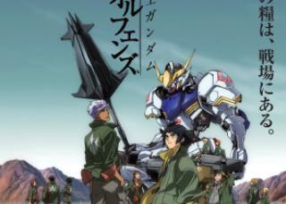 《机动战士高达:铁血的奥尔芬斯》[1-2季高清1080P]百度云网盘下载[MKV/15.00GB]日语中字-米时光