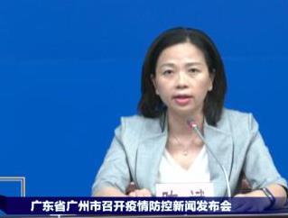 """#广州""""早茶传播链""""已致10人感染#疫情防控要落到实处!-米时光"""