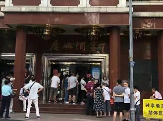 喝早茶是一种广州饮食文化#疫情会让广州人放弃吃早茶吗#-米时光