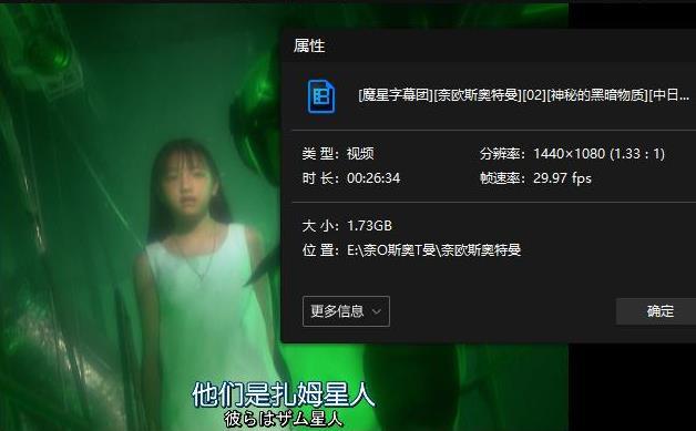 《奈欧斯奥特曼》高清百度云网盘下载[MKV/13.46GB]日语中字-米时光