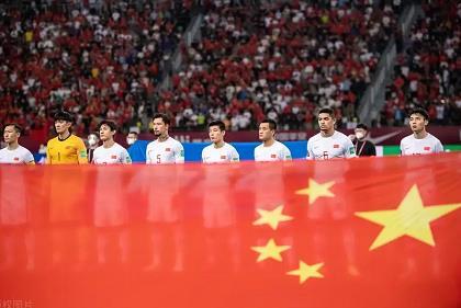 """#国足被迫提前""""大决战""""#叙利亚足协不同意为中国队改赛程-米时光"""