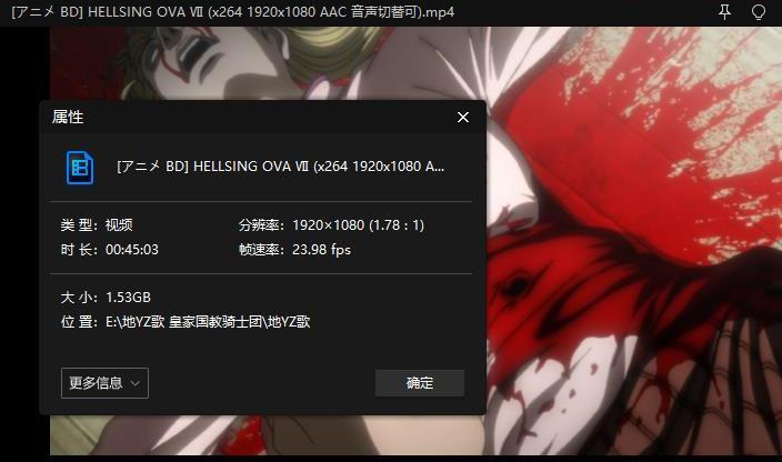 《皇家国教骑士团》[10部视频+OST+漫画]高清百度云网盘下载[MP4/23.90GB]日语外挂中字-米时光