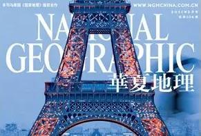 《华夏地理2019-2020(含精华版)》杂志PDF电子版百度云网盘下载[3.7GB]-米时光