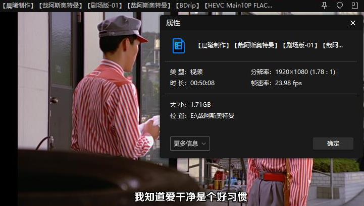 《哉阿斯奥特曼两部》[高清]百度云网盘下载[MKV/4.84GB]日语中字-米时光