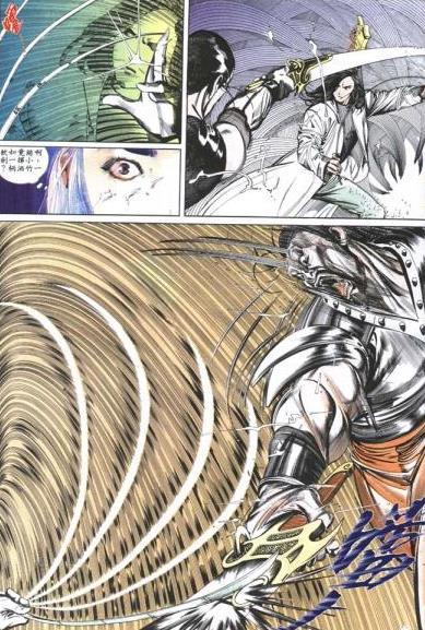 马荣成《风云》漫画[675卷+外话]百度云网盘下载[JPG/4.47GB]-米时光