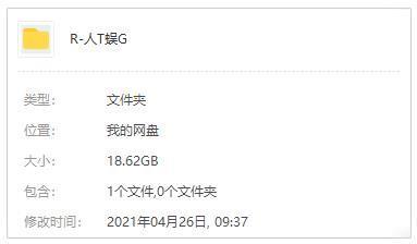 《人体蜈蚣》1-3部高清百度云网盘下载[MKV/18.62GB]外挂中字-米时光