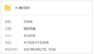 《虎胆龙威》1-5部高清1080P百度云网盘下载[MKV/42.62GB]英语中字-米时光