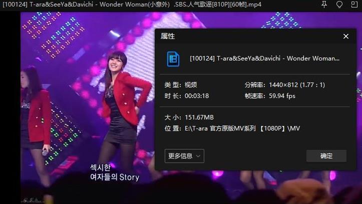 《T-ara/皇冠团》[高清MV+演唱会]视频百度云网盘下载[MP4/TS/MKV/96.86GB]-米时光