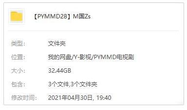 《美国众神》第1-3季高清1080P百度云网盘下载[MP4/32.44GB]英语中字-米时光