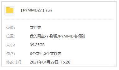 太阳的后裔[正剧+特别版3集]高清1080P百度网盘下载[MP4/39.25GB]韩语中字-米时光