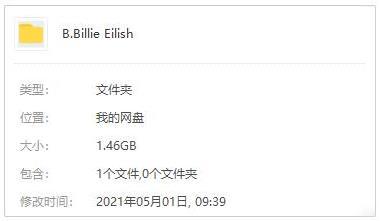 [Billie Eilish/比莉·艾利什]歌曲专辑百度云网盘下载[FLAC/MP3/1.46GB]-米时光