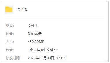 曹志豪《邪神1-2部》JPG漫画[28卷]百度云网盘下载[450.20MB]-米时光