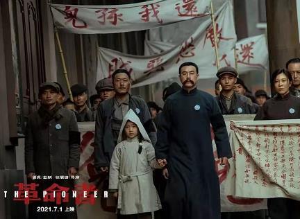 """《革命者》即将重磅播出,带你认识一个""""有血有肉""""的革命先驱李大钊-米时光"""