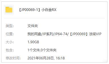 《金融学》课程教程MP4百度云网盘下载[1.90GB]-米时光