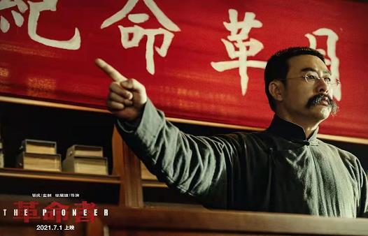 《革命者》李易峰出演毛泽东,韩庚饰演了蒋介石-米时光