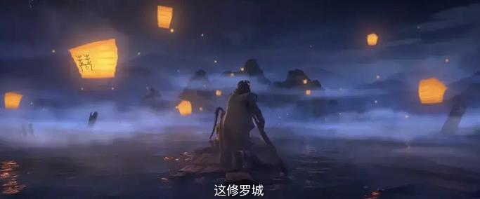 《白蛇2:青蛇劫起》发布预告揭晓修罗城的秘密!-米时光