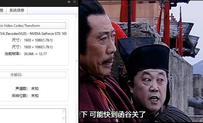 陈宝国《汉武大帝》2005高清1080P百度云网盘下载[MP4/61.38GB]国语中字-米时光