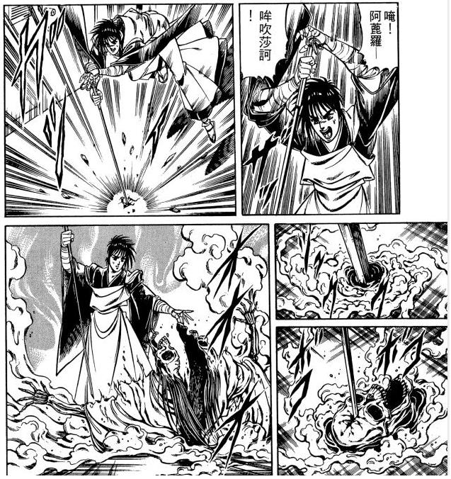 《孔雀王1-3部》PNG漫画百度云网盘下载[8.77GB]-米时光
