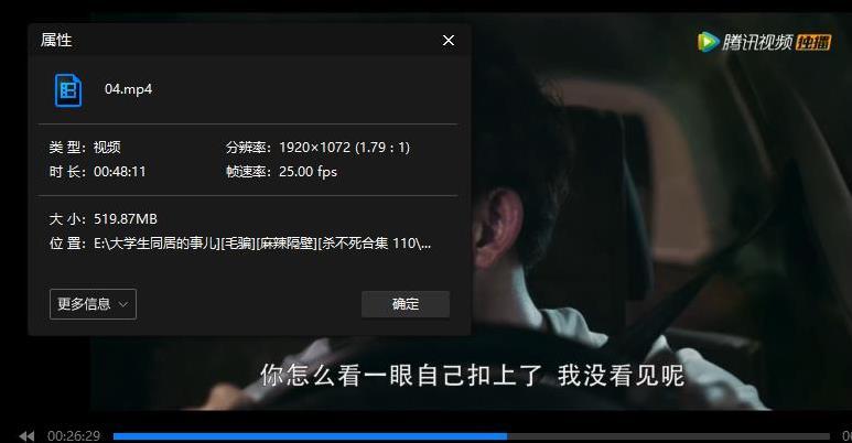 《杀不死(2017)》高清[12集]百度云网盘[MP4/1080P/6.23GB]国语中字-米时光