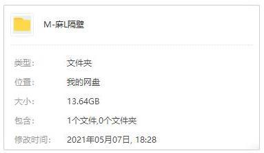 [麻辣隔壁2012][1-4季]高清720P百度云网盘下载[MP4/13.64GB]国语中字-米时光