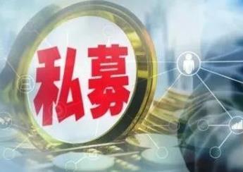 《私募税务》视频课程讲解百度云网盘下载-米时光